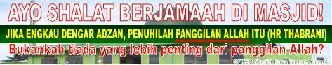 spanduk shalat berjamaah di masjid v1