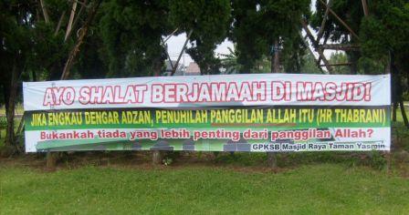 pentingnya shalat berjamaah di masjid