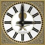 Program haji mabrur dengan manajemen waktu