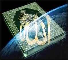 Belajar Al Quran