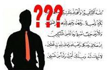 minimnya pendidikan agama islam