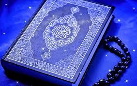 adab menuntut ilmu agama Islam